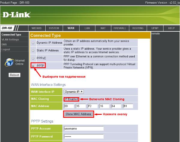 Виртуальный сервер dir 100 сервера war3 для css мониторинг